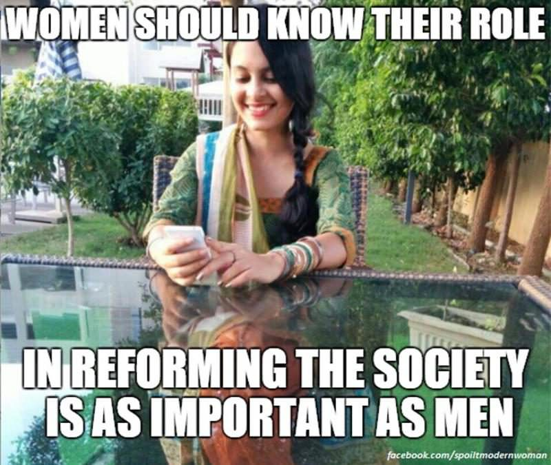 A meme from The Spoilt Modern Indian Woman's Facebook campaign (Photo courtesy: The Spoilt Modern Indian Woman)